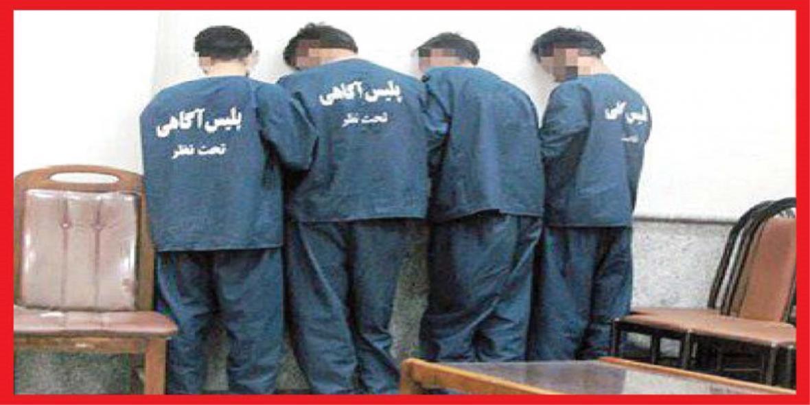 اعدام عقرب زرد در زندان کرج
