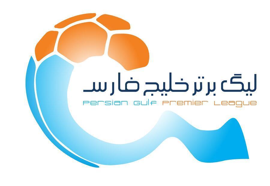 نامه چهار باشگاه به وزیر ورزش؛ از حضور در لیگ انصراف می دهیم