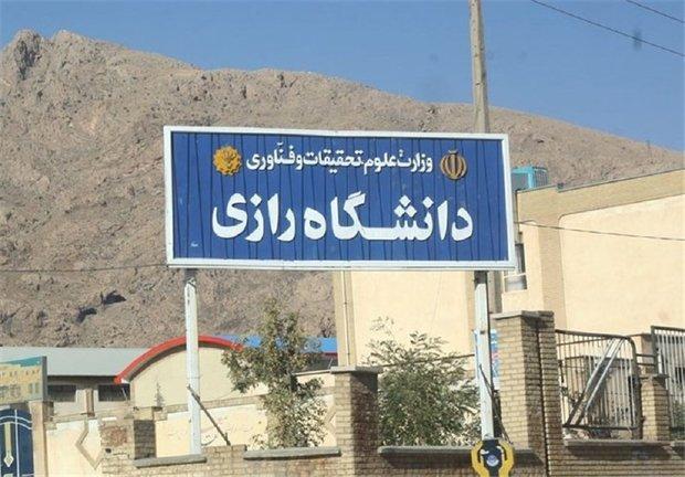 مرحله کتبی آزمون جامع دکتری دانشگاه کرمانشاه به 30 آبان موکول شد