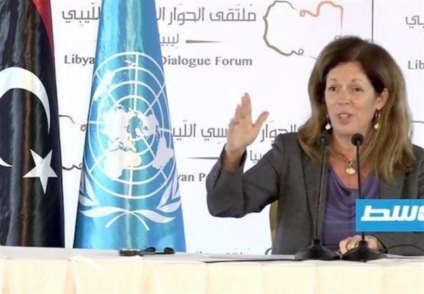 لیبی، تاسیس کمیته مشورتی نشست گفتگوهای سیاسی