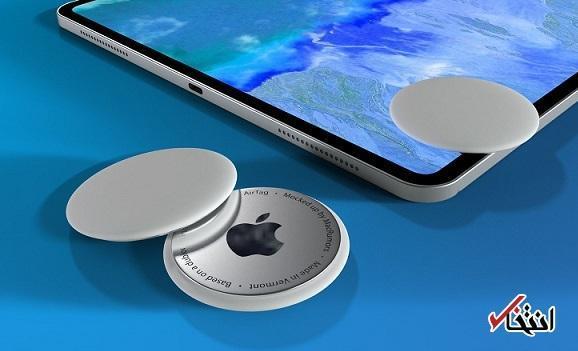 منتظر محصولات جدید اپل طی ماه آینده باشید منتظر محصولات جدید اپل طی ماه آینده باشید